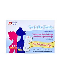 Trichomonas Vaginalis and Bacterial Vaginosis 2 in 1 Rapid Test Kit 1
