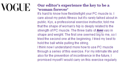 Je Joue Ami Pelvic Floor Exerciser was tested by the editor of Vogue