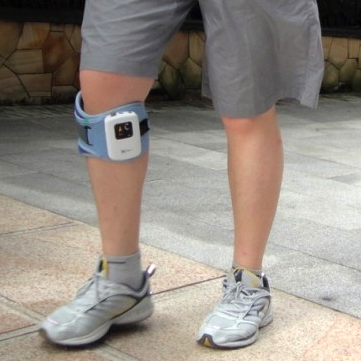 Xft-2001 Foot Drop System allows people with stroke and MS to walk with natural gait